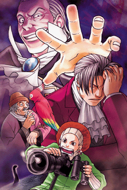 Manfred von Karma is in the background with an evil sneer, reaching out to grab Miles Edgeworth's head. Edgeworth is distressed with a hand on his head. The Old Man is playing with his parrot to the left of Edgeworth. Lotta Hart is looking intensely at a ghostly image of Gourdy with her camera and binoculars at the ready.